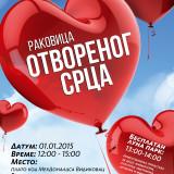 PLakat_Rakovica otvorenog srca