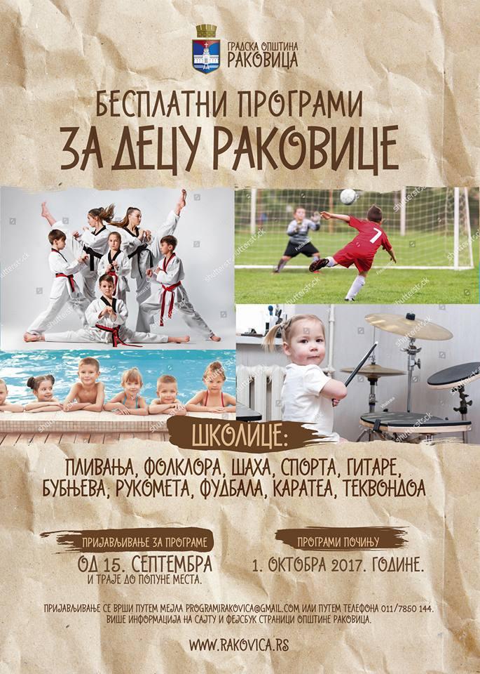 Besplatni programi za decu