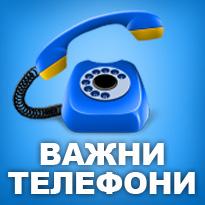 Vazni telefoni